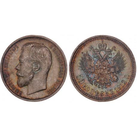 Russie - 50 Kopeck 1912