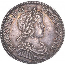 Louis XIV - Quart d'écu 1643 A point