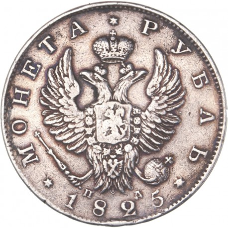 Russie - 1 rouble Alexandre Ier 1825