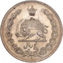 Iran - 5 rials 1932