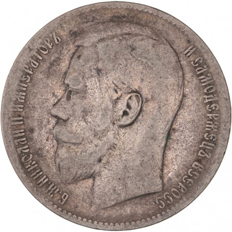 Russie - Rouble Nicolas II 1899