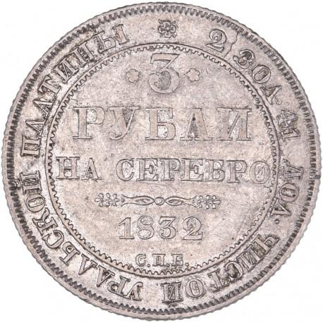 Russie - 3 rouble 1832 en platine