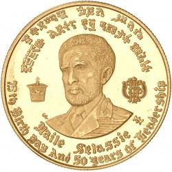 Ethiopie - 20 dollars 1966