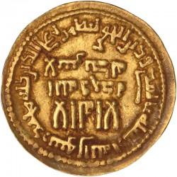 Abbassides - Dinar d'or