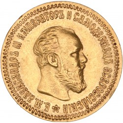 Russie - 5 roubles 1894