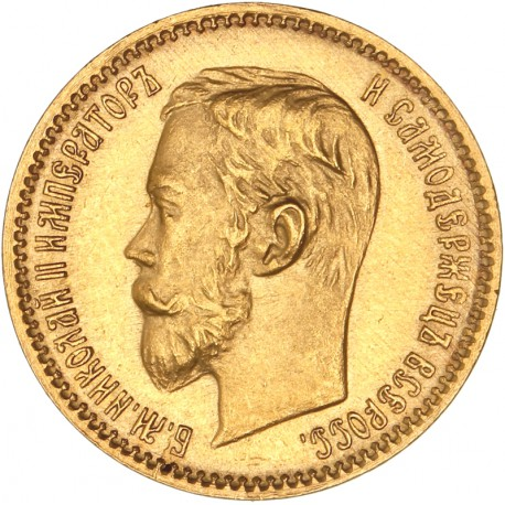 Russie - 5 roubles 1901