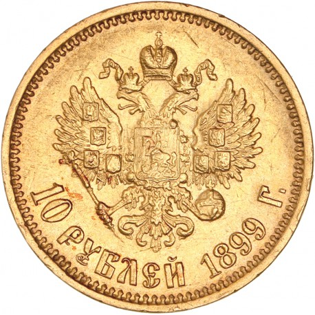 Russie - 10 roubles 1899