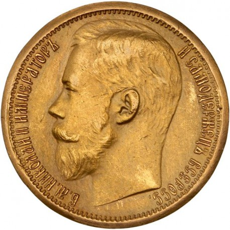 Russie - 15 roubles 1897