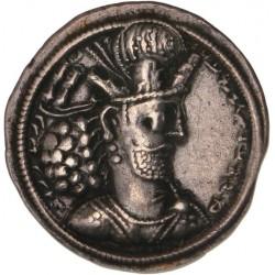 Sassanides - Drachme de Sapor II