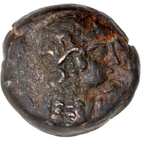 Egypte - Lagides - Dichalque de Ptolémée V