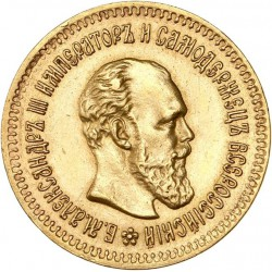 Russie - 5 roubles 1888