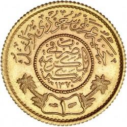 Arabie Saoudite - 1 Guinée 1950