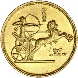 Egypte - 1 pound 1955