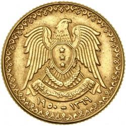 Syrie - Pound 1950 (AH1369)