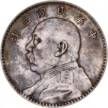 Chine - 1 yuan 1914