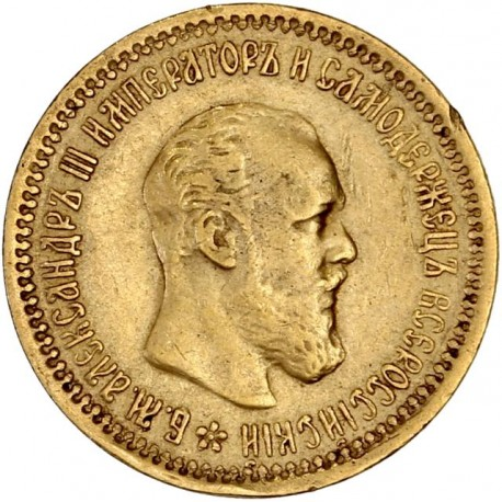 Russie - 5 roubles 1890