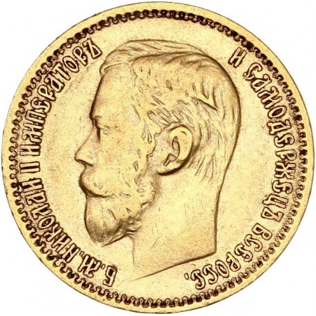 Russie - 5 roubles 1898