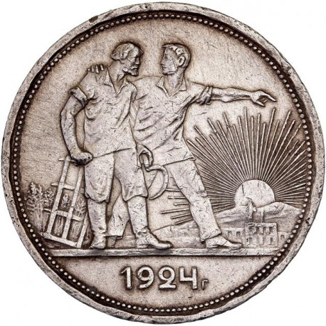 URSS - Rouble 1924