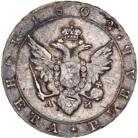 Russie - 1 rouble Alexandre Ier 1802