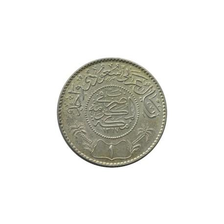 Arabie Saoudite - 1 riyal 1367 (1947)