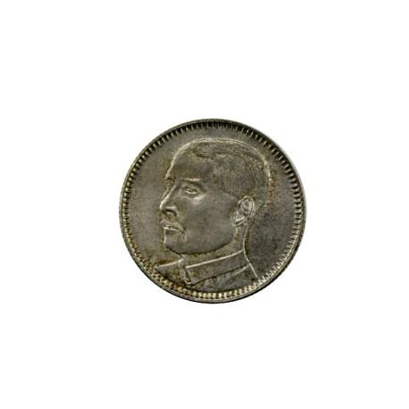 Chine - Province de Kwantung - 20 cents 1929