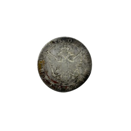 Russie 1 Rouble 1802